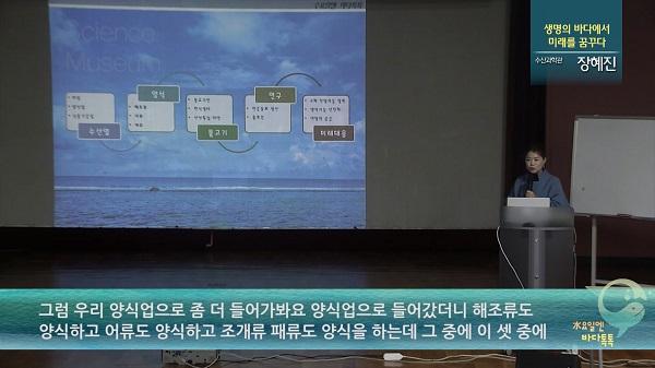 13회 부산 본강연