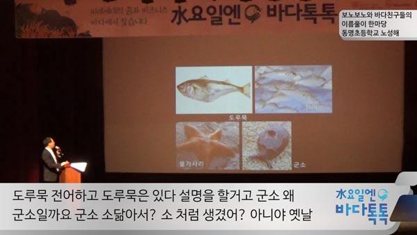 10회 대전 도입강연