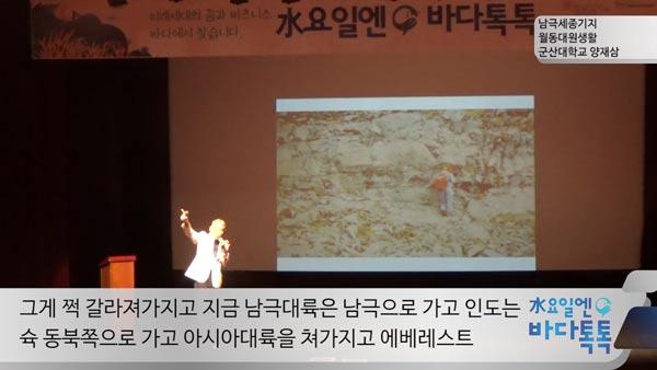 10회 대전 본강연