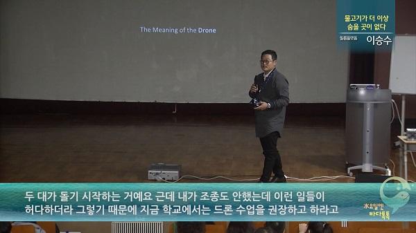 13회 부산 도입강연