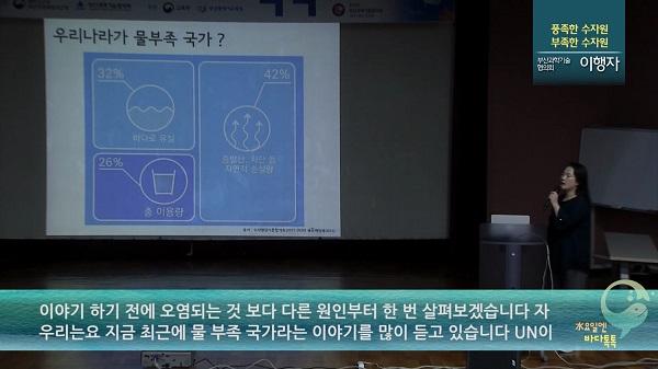 12회 부산 도입강연