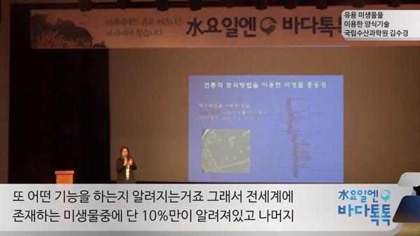 11회 대전 본강연