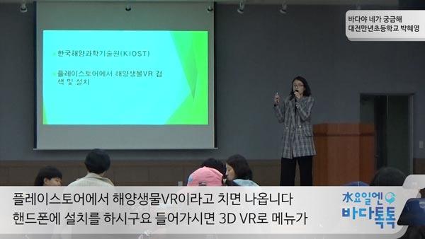 12회 대전 도입강연