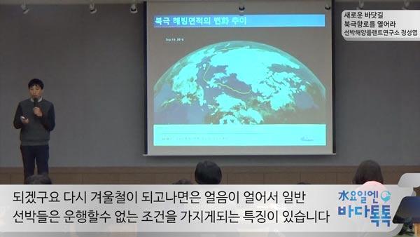 12회 대전 본강연