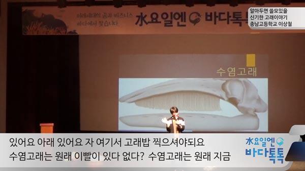 11회 대전 도입강연