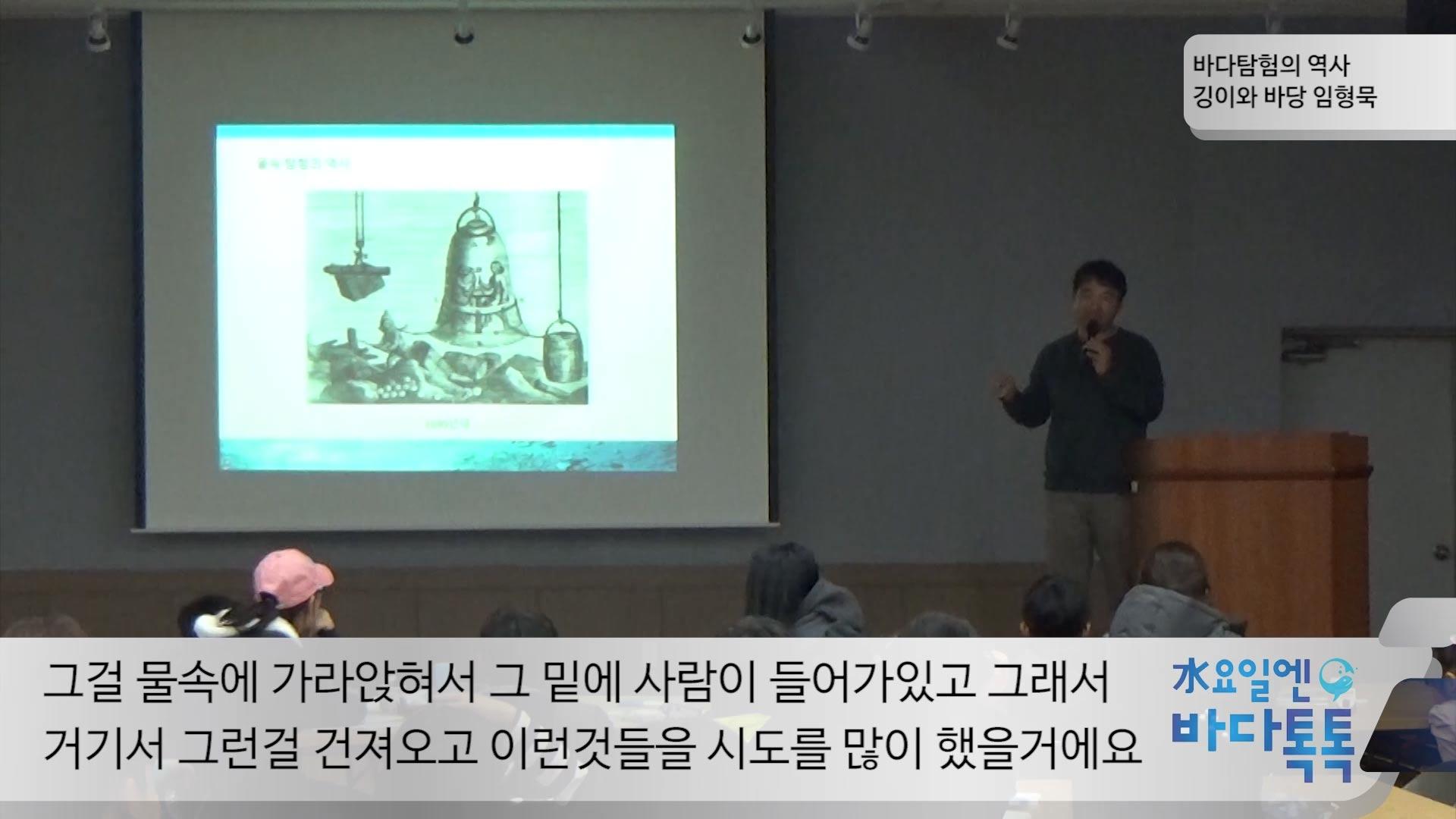 13회 대전 본강연
