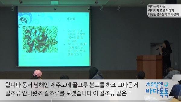 13회 대전 도입강연