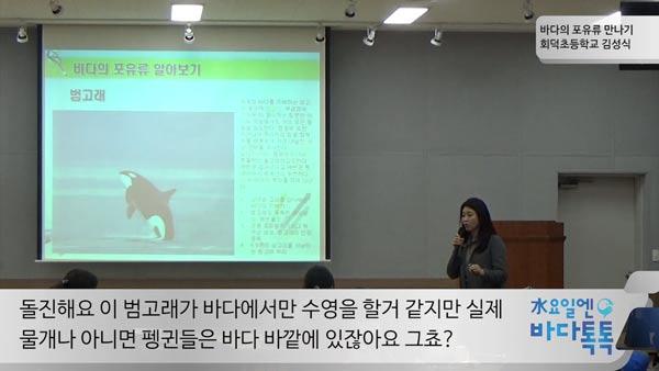 14회 대전 도입강연