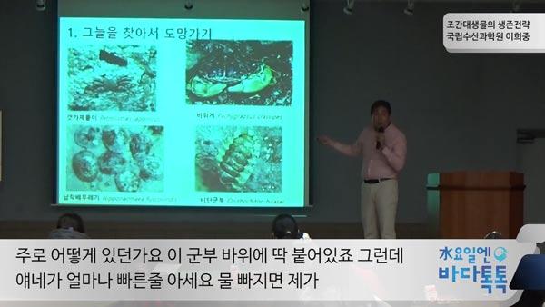 14회 대전 본강연