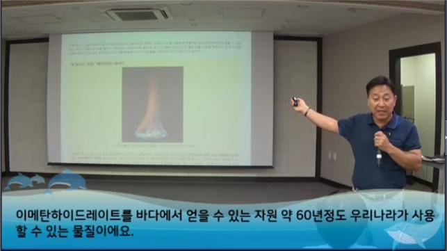 8회 군산 도입강연