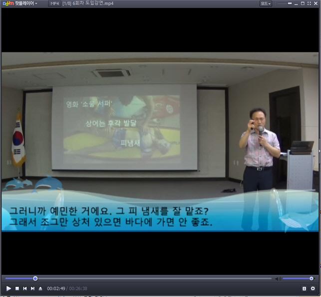 [6회] 군산 도입강연
