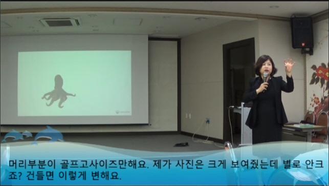 6회 군산 본강연