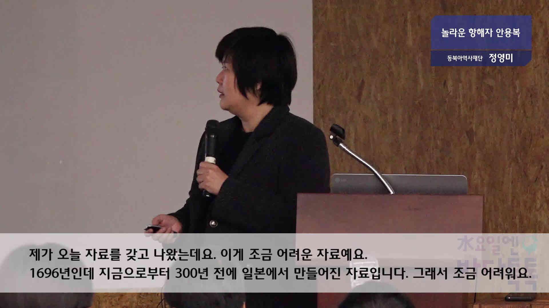 서울 13회 본강연
