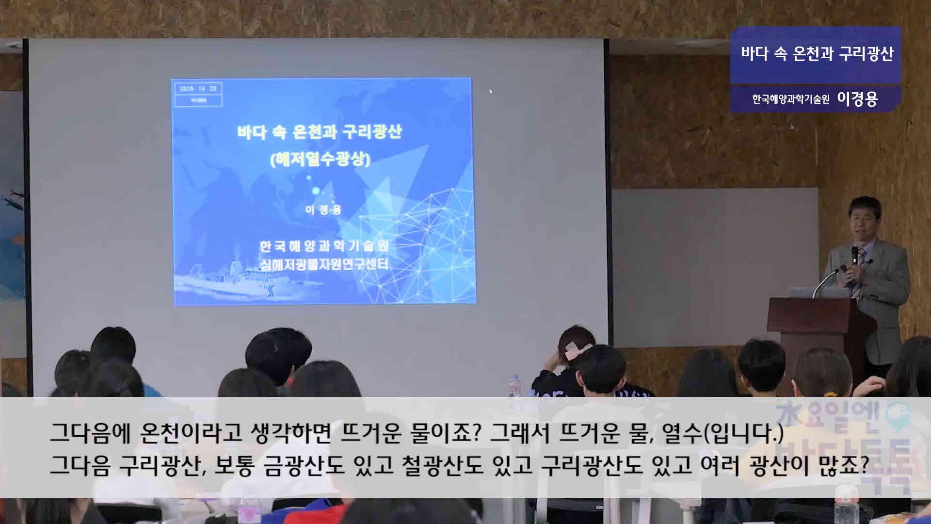 서울 12회 본강연