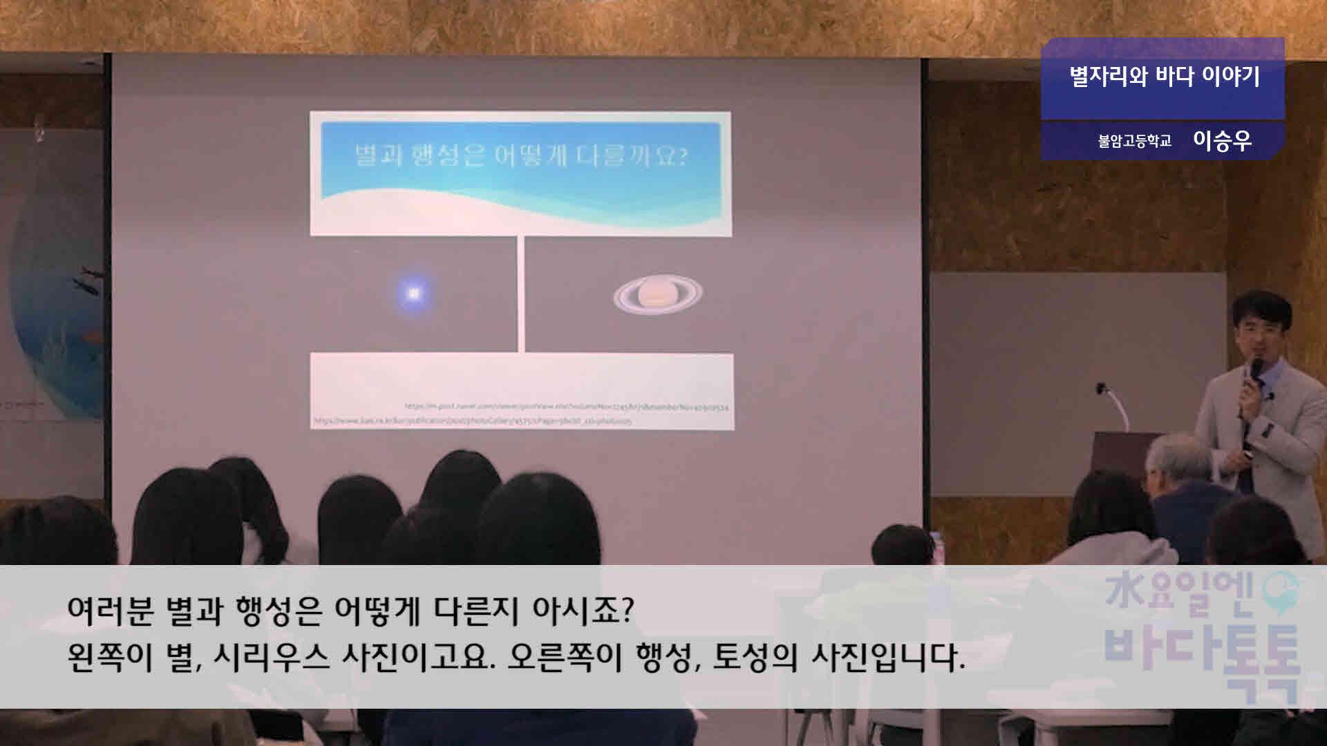 서울 11회 도입강연