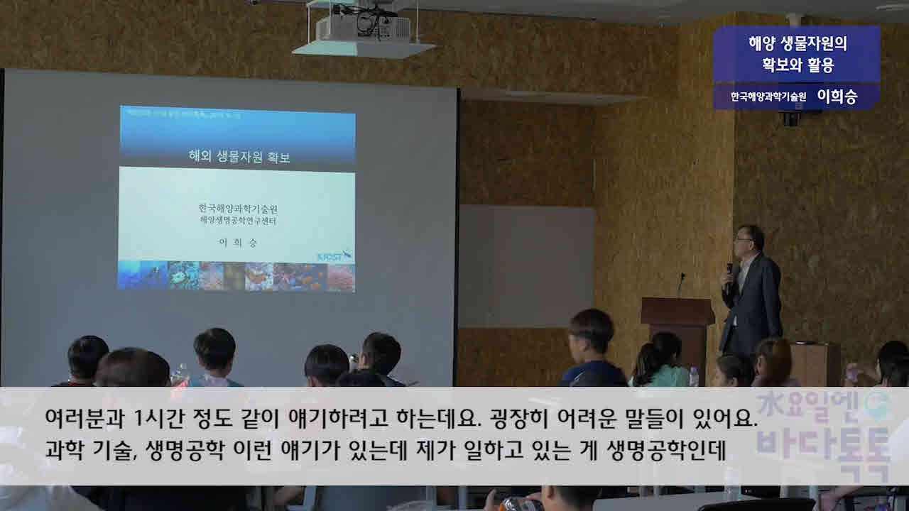 서울 9회 본강연