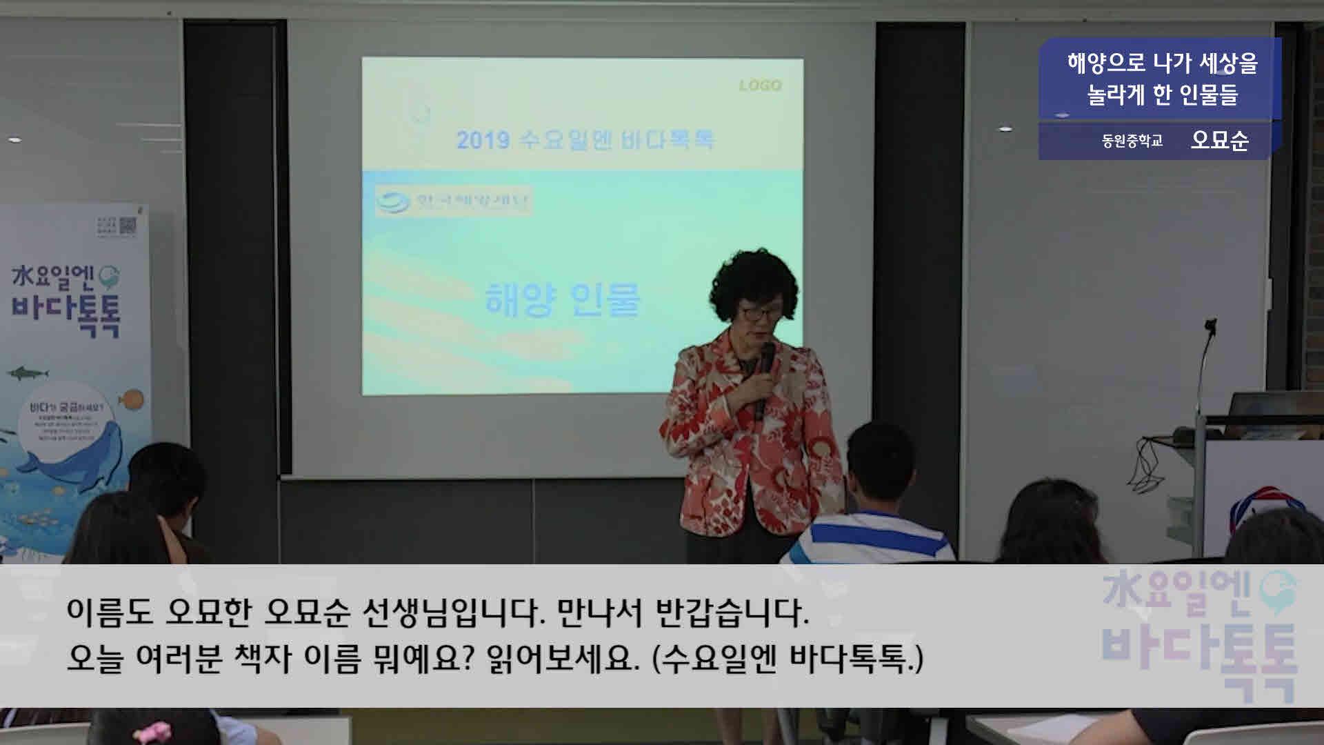 서울 10회 도입강연