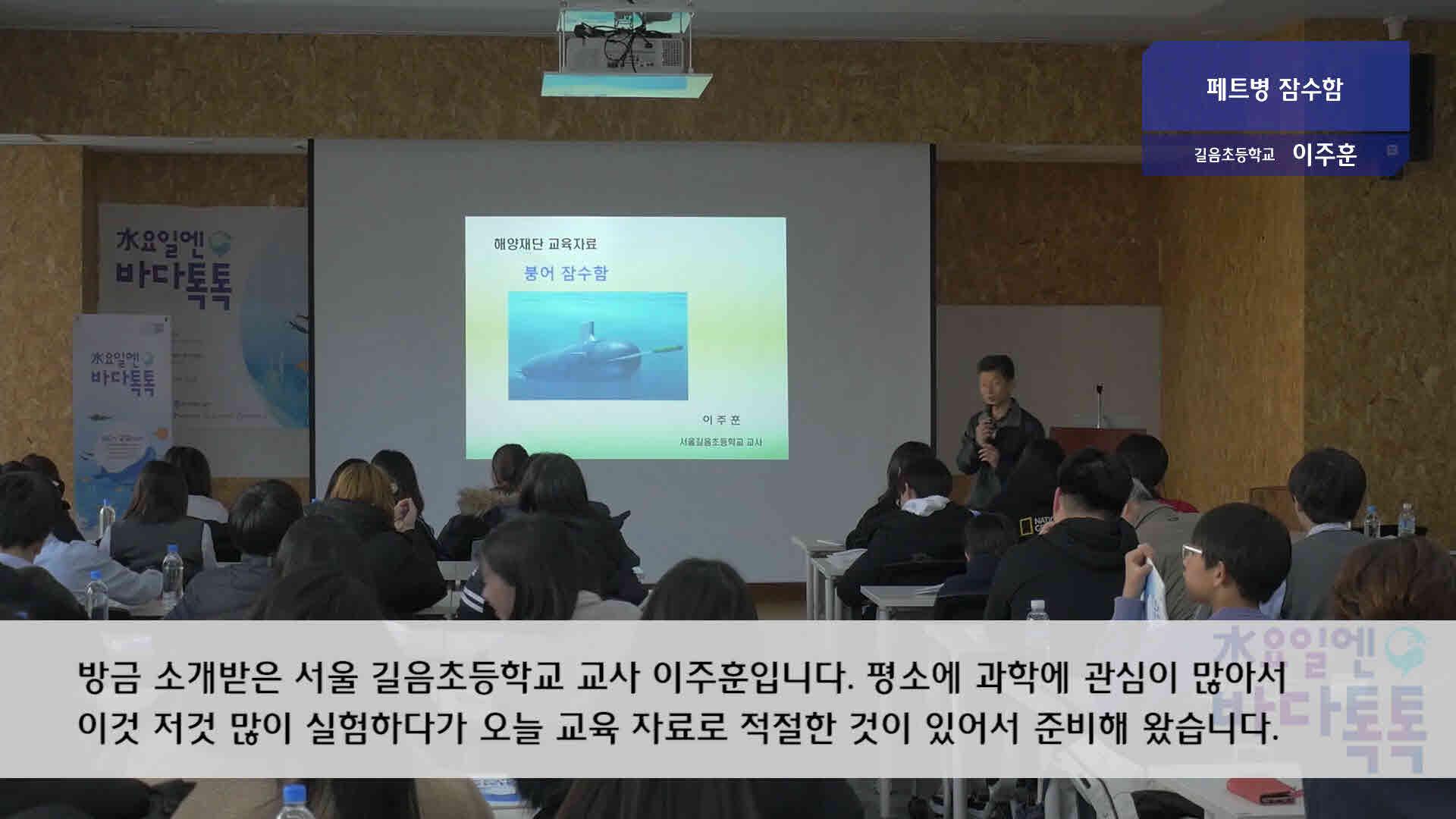 서울 14회 도입강연