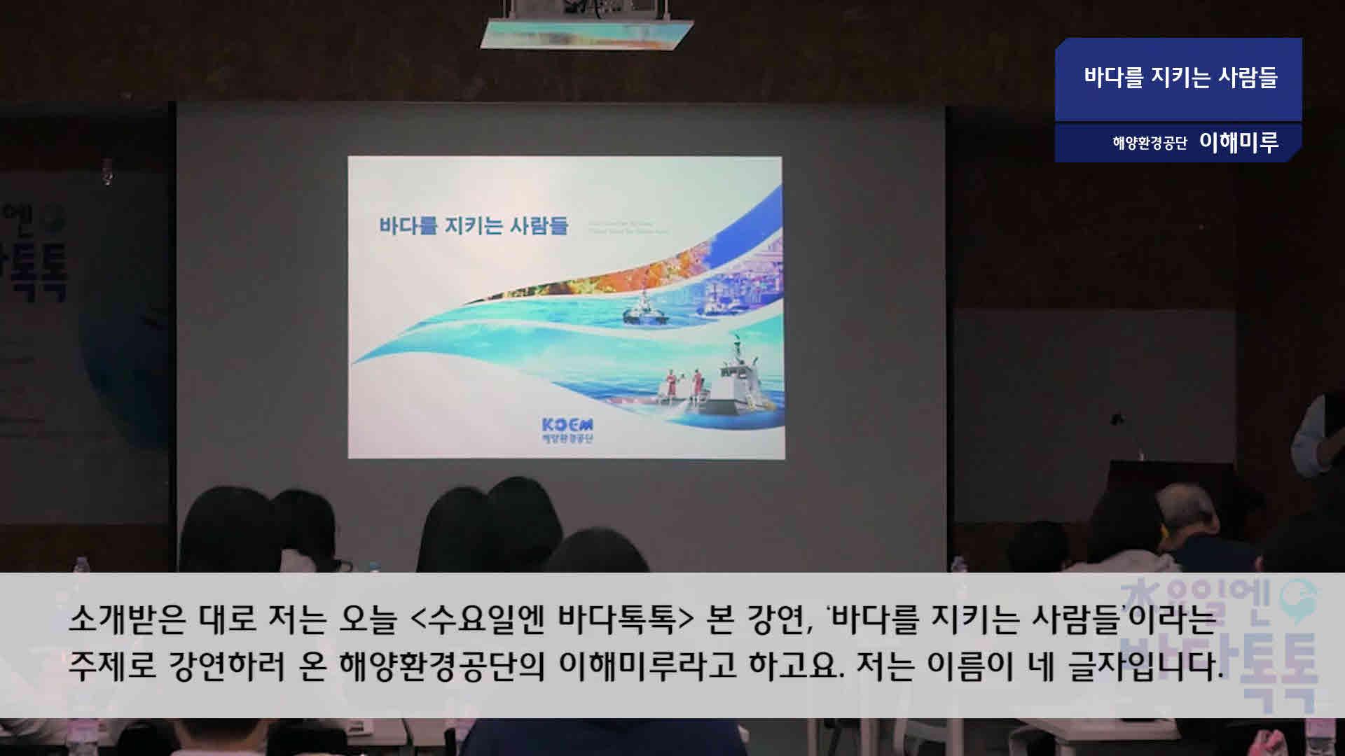 서울 11회 본강연