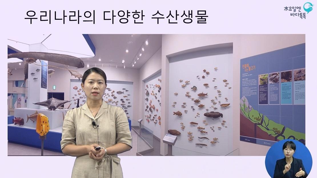 부산 7회 본강연