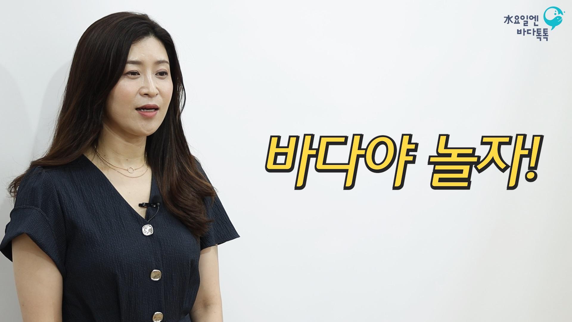 대전 7회 도입강연 썸네일