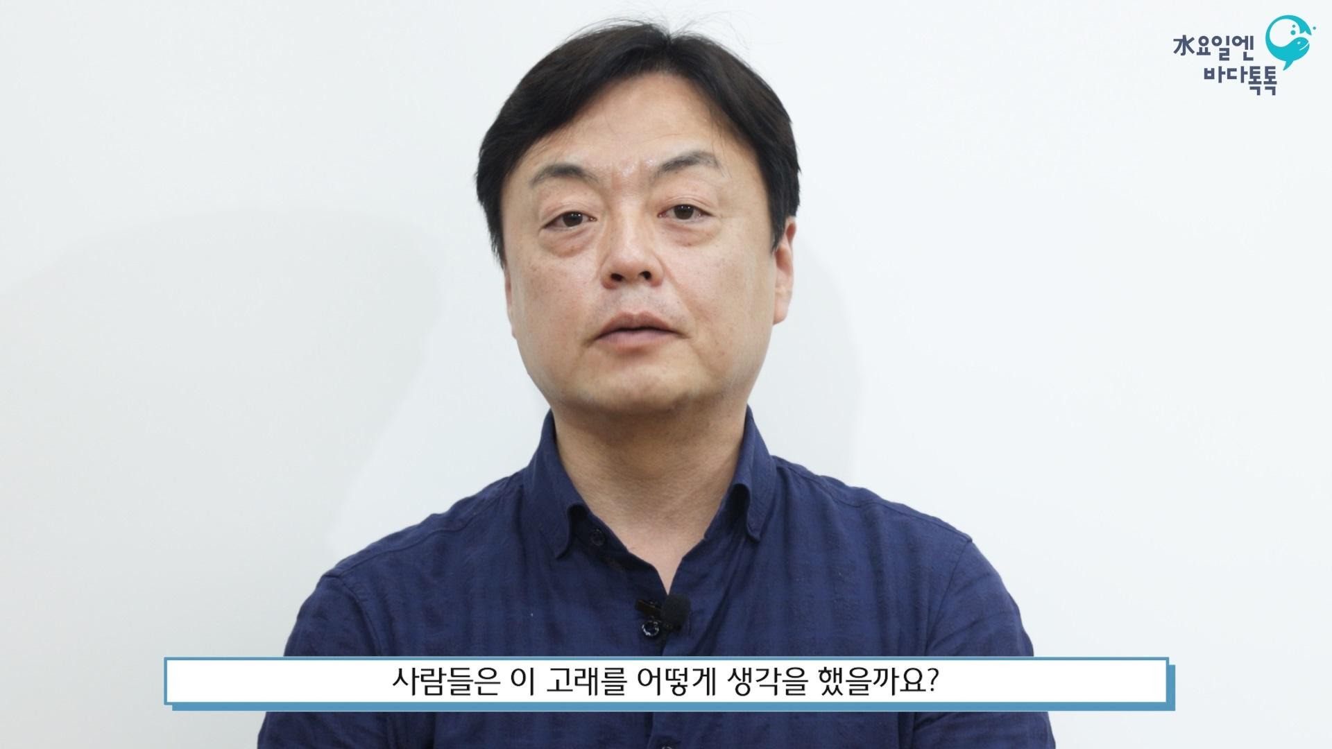 대전 7회 본강연 썸네일