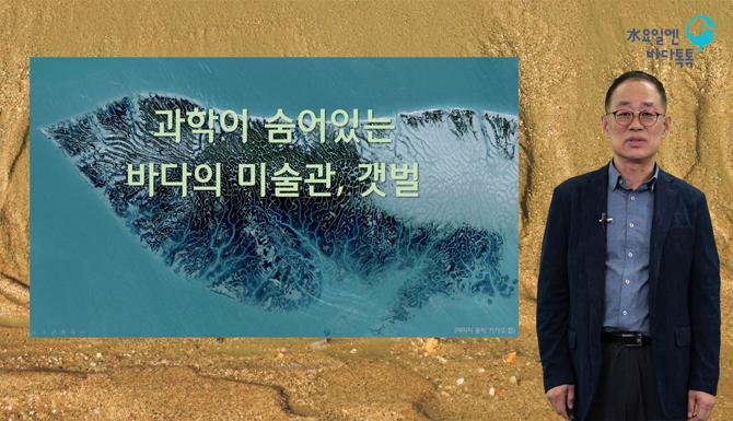 부산 5회 본강연 썸네일