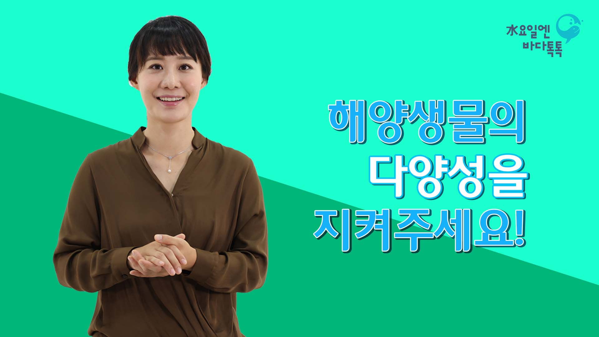 서울 5회 도입강연 썸네일