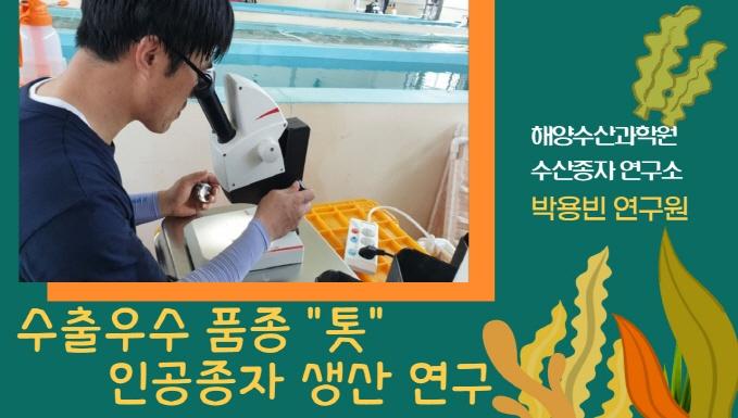 광주 5회 본강연 썸네일
