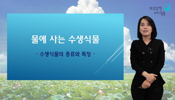 부산 5회 도입강연 썸네일